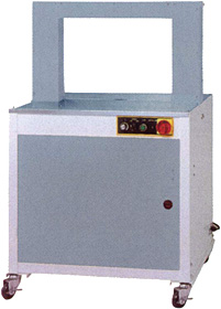 HU 701 - Automatische Umreifungsmaschine